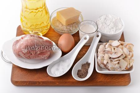 Для работы нам понадобится мука, яйца, замороженные белые грибы, мякоть говядины, подсолнечное масло, кефир, разрыхлитель, твёрдый сыр, соль, чёрный молотый перец, репчатый лук.