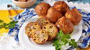 Фото рецепта Маффины с колбасой и сыром