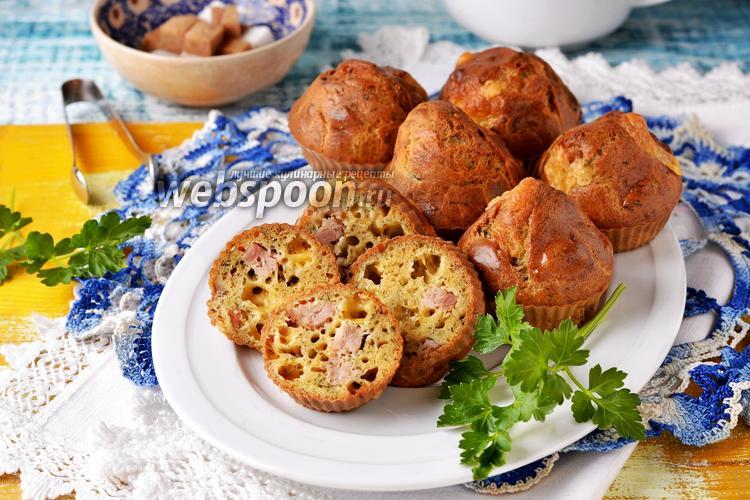 Фото Маффины с колбасой и сыром