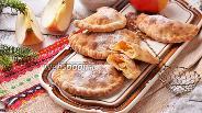 Фото рецепта Кокроки с яблоками