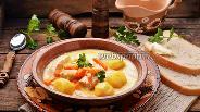 Фото рецепта Суп Ватерзой
