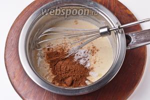 Вмешать какао (1 ст. л.) и картофельный крахмал (1 ч. л.), следя, чтобы не осталось комочков.