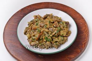 Блюдо готово к подаче. Подать такие грибы можно как на повседневный, так и на праздничный стол, на подсушенном ломтике багета, хлеба или в тарталетке.