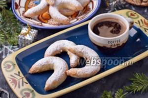 Печенье «Полумесяц»