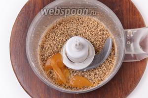 Тем временем можно приготовить начинку. Для этого 100 граммов грецких орехов (за неимением можно взять миндальные) выложить в чашу кухонного комбайна (насадка металлический нож) и измельчить до мелкой крошки. Добавить 50 мл мёда и включить комбайн ещё на 10-15 секунд, пока не образуется масса, которую можно лепить руками.
