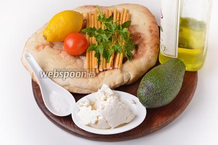 Для работы нам понадобится грузинский лаваш, солёная соломка, помидоры черри, творог, авокадо, петрушка, оливковое масло, соль, лимон.