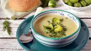 Фото рецепта Суп-пюре с брюссельской капустой