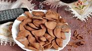 Фото рецепта Льняные чипсы