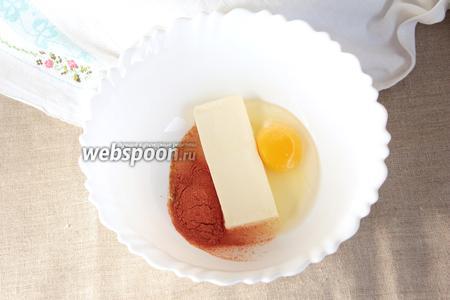В чаше для замеса теста соединить 1 куриное яйцо, молотую сладкую паприку (1 ст. л.), молотый перец кайенский (1/3 ч. л.), соль (1/3 ч. л.) и плавленый сливочный сыр (100 грамм). Плавленый сливочный сыр лучше использовать пастообразный.