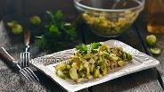 Фото рецепта Салат с брюссельской капустой