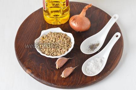 Для работы нам понадобится зелёная чечевица, чеснок, лук, подсолнечное масло, соль, чёрный молотый перец.