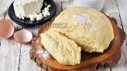 Фото рецепта Творожное тесто для вареников