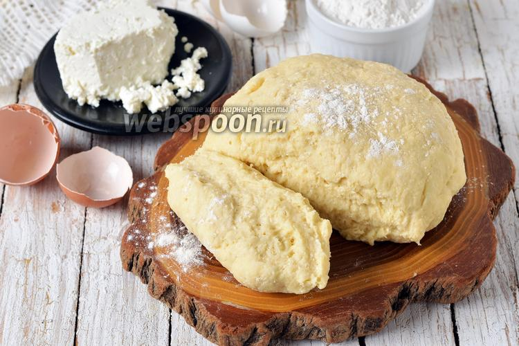 Фото Творожное тесто для вареников
