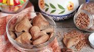 Фото рецепта Льняное печенье