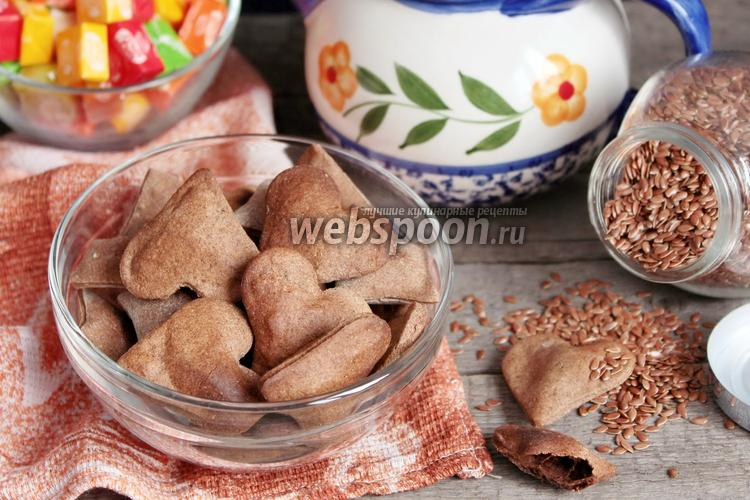 Фото Льняное печенье