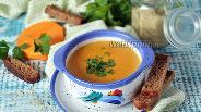 Фото рецепта Тыквенный суп с рисом