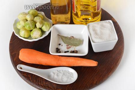 Для работы нам понадобится брюссельская капуста, морковь, соль, сахар, уксус яблочный 6%, подсолнечное масло, лавровый лист, чёрный перец горошком, душистый перец горошком, гвоздика.