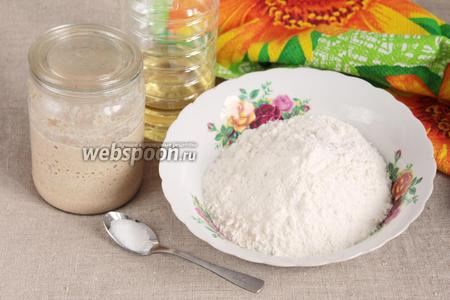 Для приготовления чиабатты на закваске нам потребуется, конечно же, закваска хлебная пшеничная (вечная) активная, мука пшеничная высший сорт, соль, вода питьевая и масло оливковое (можно заменить на растительное или подсолнечное без запаха). Дополнительно масло потребуется для смазывания миски.