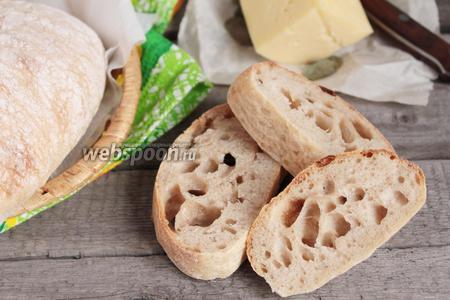 Чиабатта на хлебной закваске готова. Правильная чиабатта при сжатии между пальцами, после их разжатия, быстро восстанавливает форму. Приятного вам аппетита и пусть вам будет вкусно!
