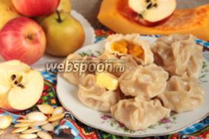 Манты с фруктово-тыквенной начинкой
