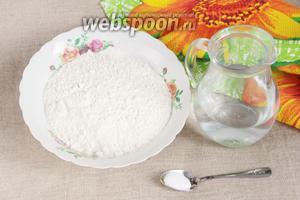 Для приготовления теста потребуются следующие ингредиенты: мука пшеничная, соль, вода и уксус винный или яблочный (6%).