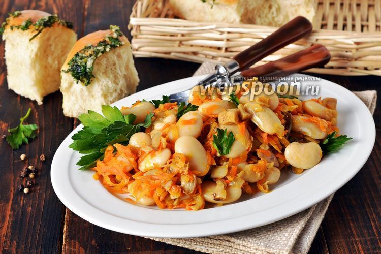 Фото Постный салат из фасоли с грибами