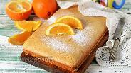 Фото рецепта Постный апельсиновый бисквит