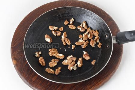 Орехи (5 ст. л.) слегка обжарить на сухой горячей сковороде (до появления вкусного запаха).
