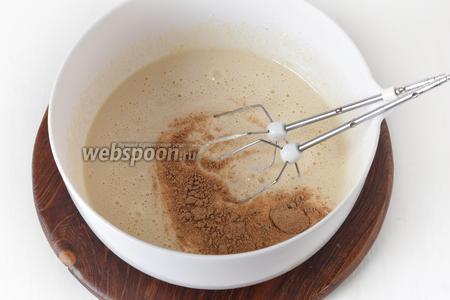Добавить 150 мл мёда, подсолнечное масло (2 ст. л.), 250 мл кефира, корицу (1 ст. л.). Взбивать ещё 2 минуты.