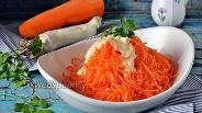 Фото рецепта Закуска из моркови с корнем хрена