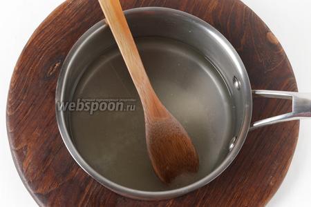 В сотейнике довести до кипения воду (200 мл), 20 грамм сахара и 12 грамм соли.