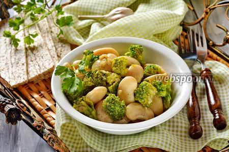 Салат из брокколи и фасоли