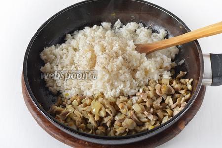 Выложить рис в сковороду. Перемешать, приправить солью (0,75 ч. л.) и чёрным молотым перцем (0,2 ч. л.). Остудить.