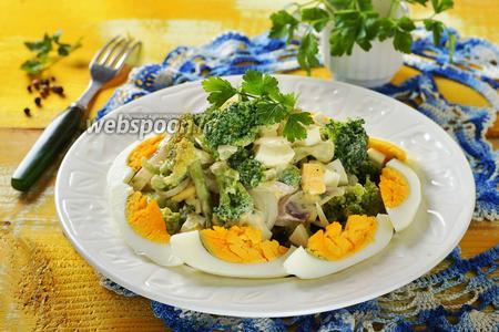 Салат из брокколи с яйцом