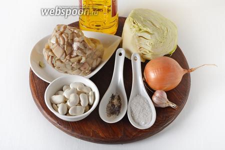 Для работы нам понадобится капуста, сухая белая фасоль, замороженные белые грибы (они были перед заморозкой отварены до готовности), репчатый лук, подсолнечное масло, чеснок, соль, чёрный молотый перец чёрный молотый, вода.