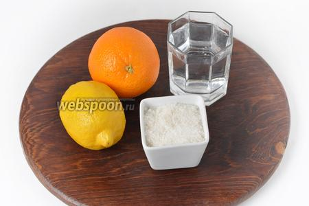 Для работы нам понадобятся апельсины, лимон, сахар, вода.