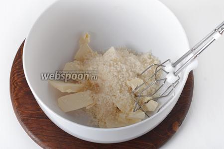 Мягкое сливочное масло (125 грамм) соединить с сахаром (100 грамм), солью (1 щепотка) и ванильным сахаром (10 грамм). Взбить до образования пышной массы.