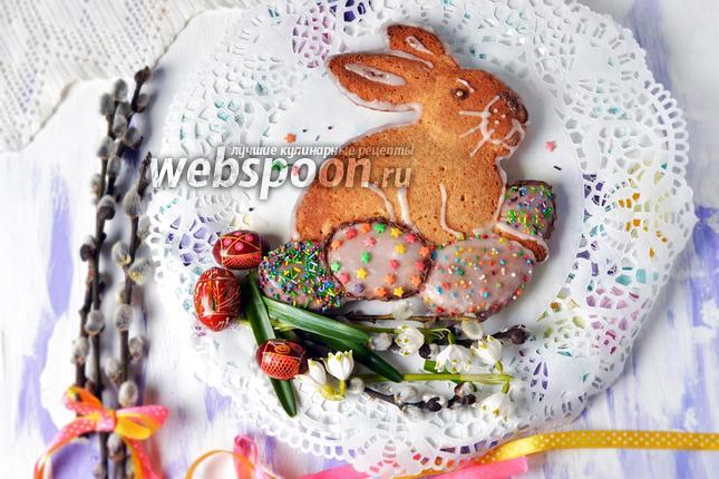 Фото Пасхальный кролик из теста