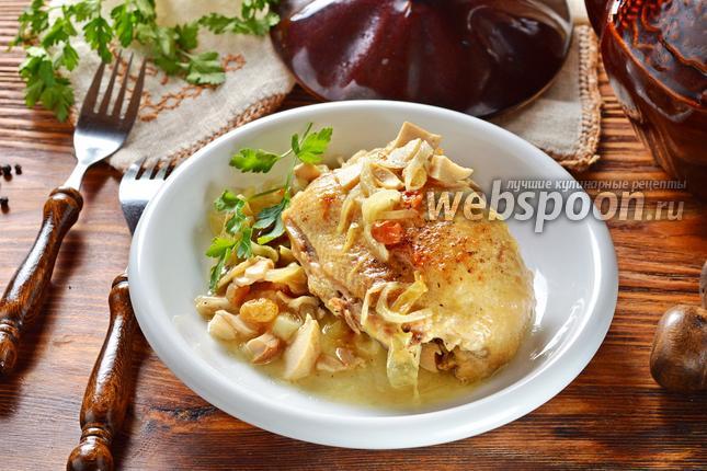 Фото Жаркое из курицы с грибами и изюмом