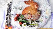 Фото рецепта Пасхальный кролик из теста
