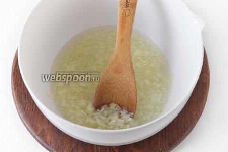 200 мл воды довести до кипения и залить ей лук. Оставить, пока смесь не остынет до 37°С.