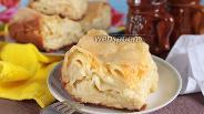 Фото рецепта Грузинская ачма с сыром