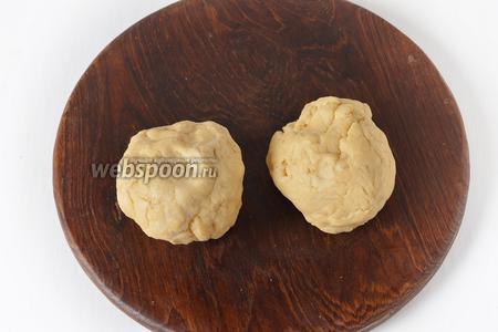 Вынуть тесто из чаши и только соединить руками все комочки в 1 ком (не месить). Таким же образом замесить и вторую часть теста (если вы месите тесто вручную или у вас большая чаша кухонного комбайна, то всё тесто замешивайте сразу, а не частями). Всё тесто разделить на 6 частей (у нас получится 3 пирога). Завернуть в пищевую плёнку и отправить в холодильник на 3-4 часа (можно на ночь).