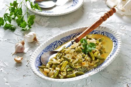 Стручковая фасоль в сливочном соусе
