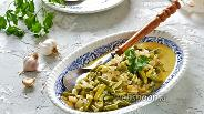Фото рецепта Стручковая фасоль в сливочном соусе