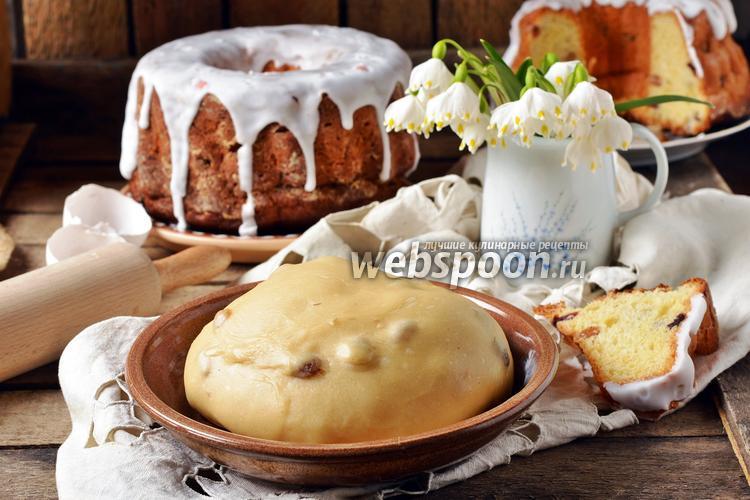 Фото Тесто для кулича в хлебопечке