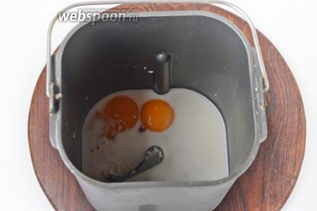 В чашу хлебопечки поместить нагретое до 37°С молоко (125 мл), 2 яичных желтка, 85 грамм сахара, раскрошенные дрожжи (25 грамм). Включить программу «Тесто». Программа длится 1 час 30 минут и после механического замеса теста, до конца программы, будет поддерживать необходимую температуру, чтобы тесто хорошо подошло.
