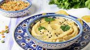 Фото рецепта Хумус из гороха