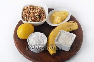 Для работы нам понадобятся бананы, мука, грецкие орехи, сливочное масло, сахар, лимонный сок.
