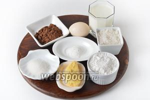 Для работы нам понадобится мука, сахар, ванильный сахар, яйцо, кефир, разрыхлитель, какао, сливочное масло.